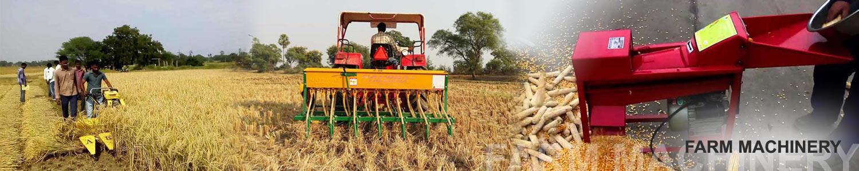 Farm Machinery products dealer siliguri